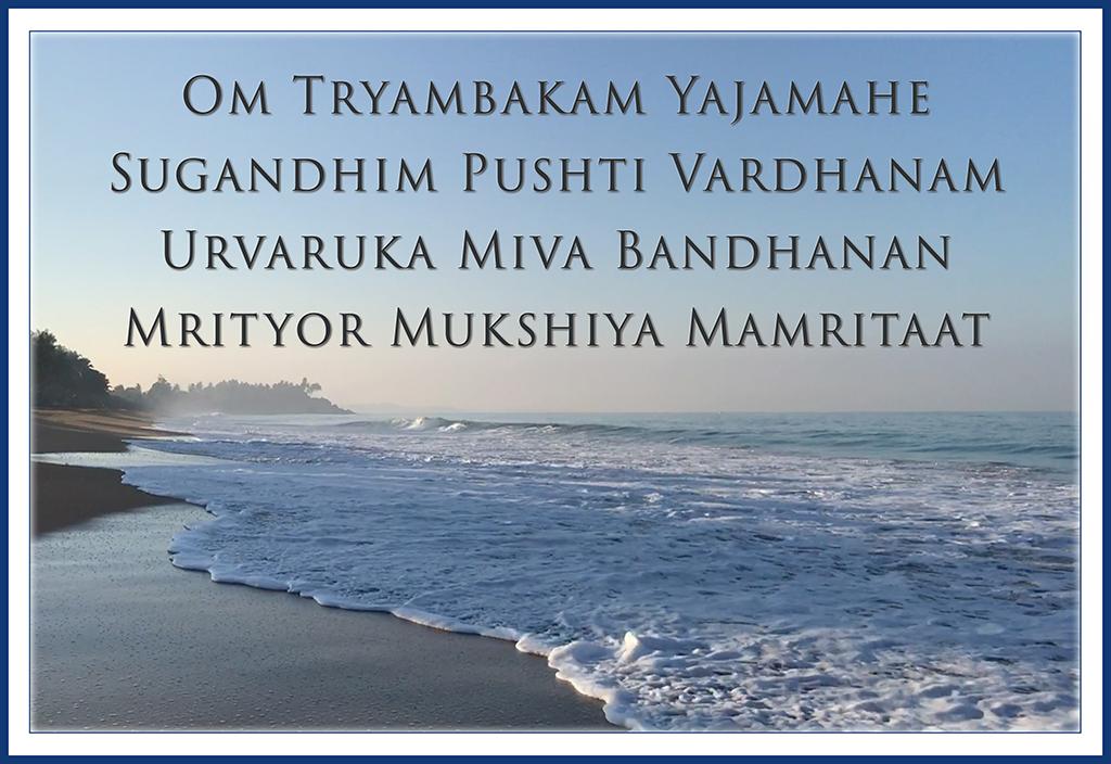 Om Tryambakam for email